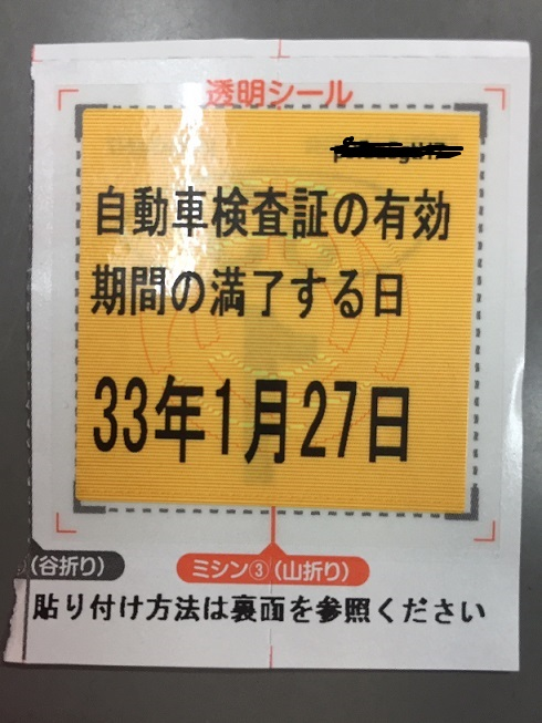 IMG_39110.JPG